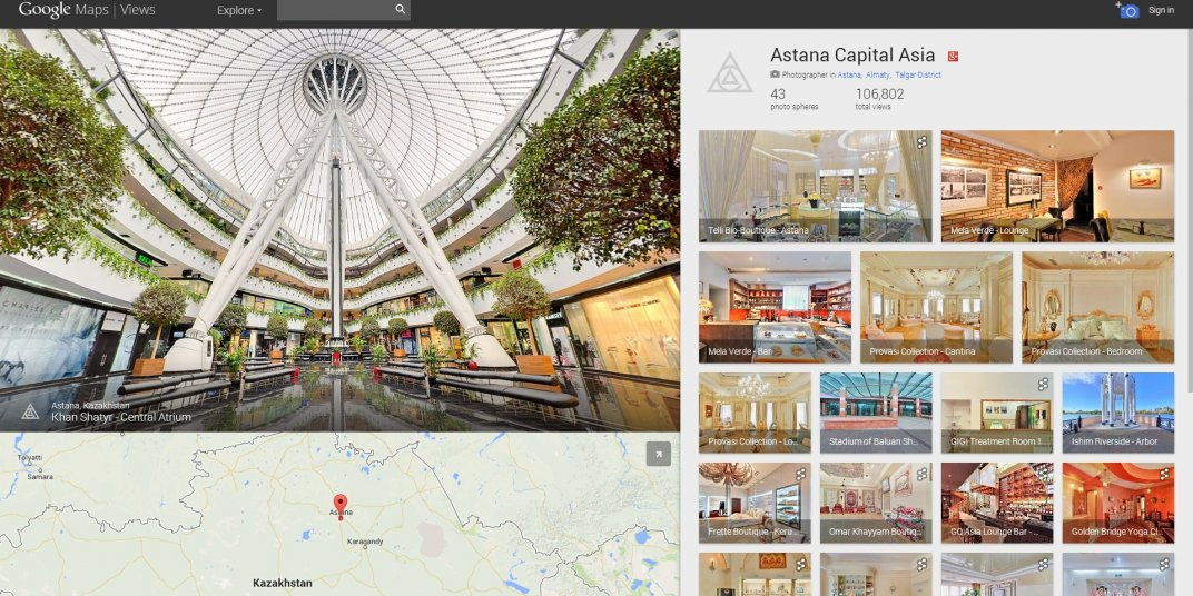 Наш профайл на Картах Google - Фототуры