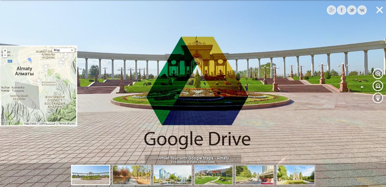 Хостинг панорамного сайта